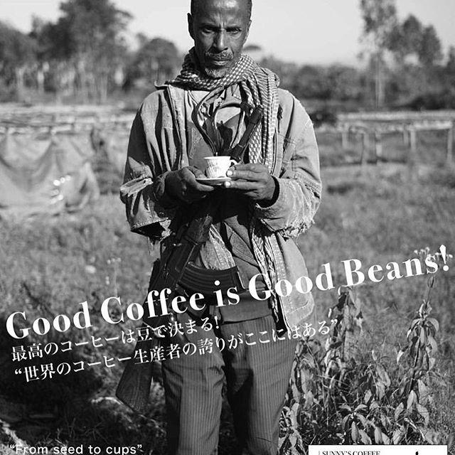 〜新店舗のお知らせ〜Sunny's coffeeのオープン日が2月8日に延期になりました!大変お待たせしましたが、やっとオープンの目処が立ちました!申し訳ございませんが、もうしばらくお待ちくださいませ。どうぞよろしくお願い致します!#coffee #sunnyscoffee #esperesso #latte #新店舗 #栃木カフェ #カフェ