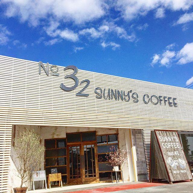 Good morning!It's sunny!今日も1日張り切って行きましょう!#sunnyscoffee #coffee #Ethiopia#sundried #alaka #latte #tochigi #サニーズコーヒー#大田原#カフェ#栃木カフェ#エチオピア