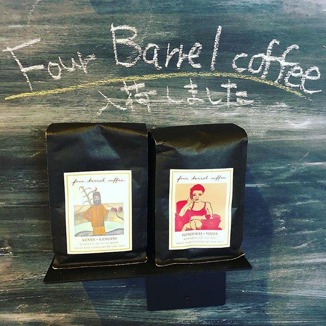 Good morning.サンフランシスコ、four barrel coffeeからコーヒー豆が届きました!・KENYA/KAMOINI・ETHIOPIA/BIFTU GUDINA・HONDURAS/YOJOA・#sunnyscoffee #coffee #cafe #kenya #ethiopia #honduras #fourbarrel #sanfrancisco