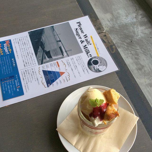 スイーツタイムにスコーンパフェはいかがですか?!コーヒー付きで800円です!是非お待ちしております。#sweetstime #sunnyscoffee#pancake#coffee#late#スイーツタイム#カフェタイム#コーヒータイム#スコーンパフェ#大田原カフェ#栃木カフェ#サニーズコーヒー
