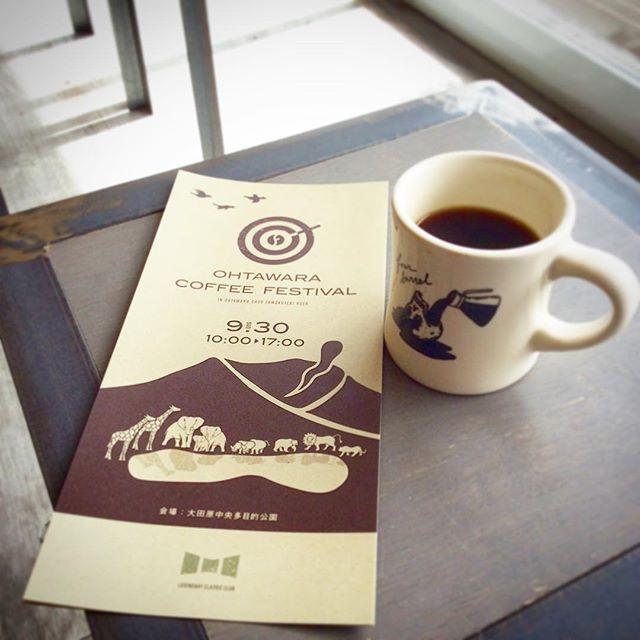 おはようございます!9月30日(日曜日)10:00-17:00OHTAWARA COFFEE FESTIVALに出店いたします。会場は、大田原中央多目的公園となっております。是非お越しください!#sunnyscoffee #コーヒー#大田原コーヒーフェスティバル #カフェ#イベント