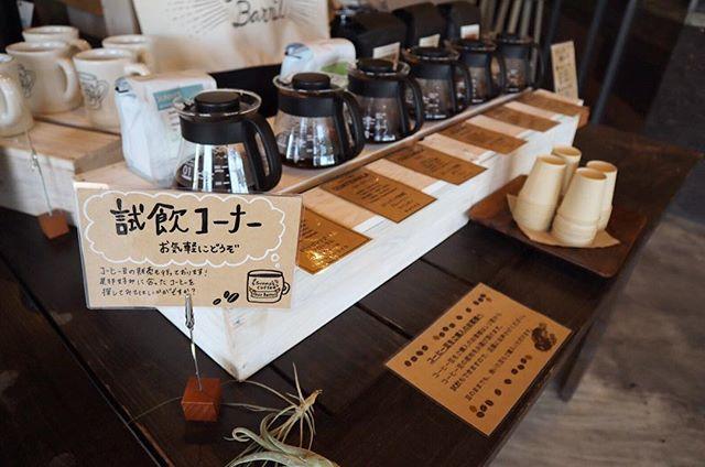 サニーズコーヒーは、本日も18時まで営業しております!是非お越しくださいませ。・#sunnyscoffee #coffee#cafe#tasting#pasta #サニーズコーヒー#コーヒー#カフェ#珈琲豆販売