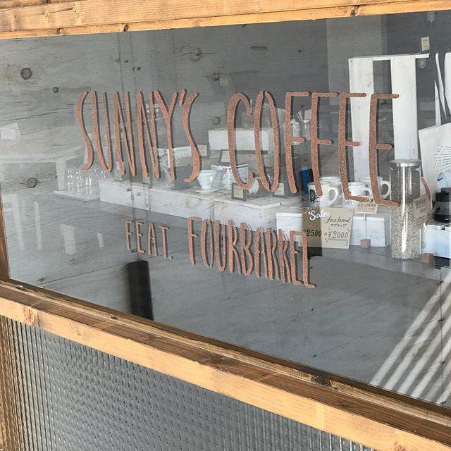 おはようございます!本日も9:00~18:00まで営業しております!#coffee #sunnyscoffee #latte #latteart