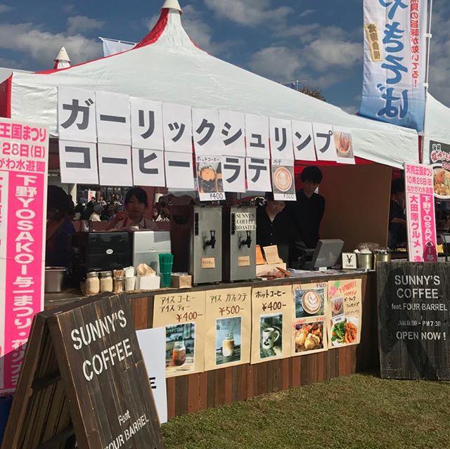 おはようございます!本日はなかがわ水遊園/天狗王国祭りに出店しております!当店人気のガーリックシュリンプやホットラテ、アイスコーヒーなど販売しております!20:45まで販売しておりますので、是非お立ち寄り下さい!#sunnyscoffee #coffee #latte #garicshrimp #天狗王国まつり #栃木